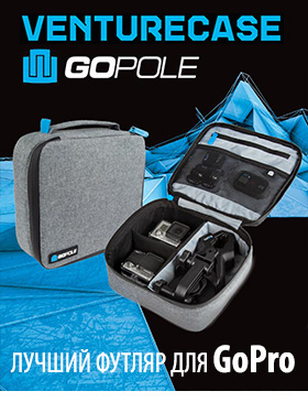 Кейс для GoPro Gopole VENTURE Case
