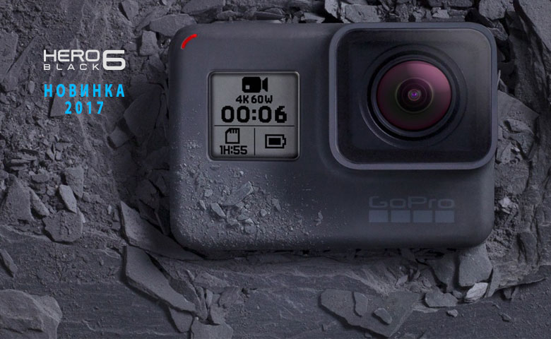 Экшн камера GoPro HERO 6 Black