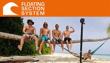 Система креплений для GoPro Floating Section System от SP Gadgets