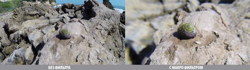 Фильтр Polar Pro для макро съёмки