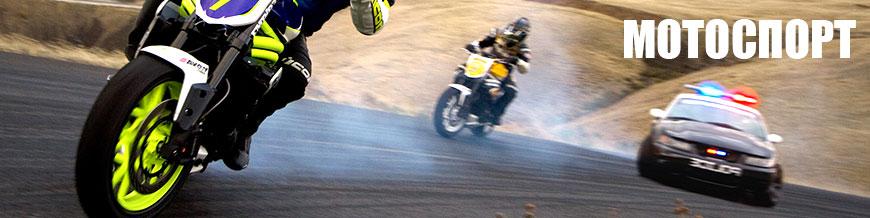 Экшн камеры для мотоцикла