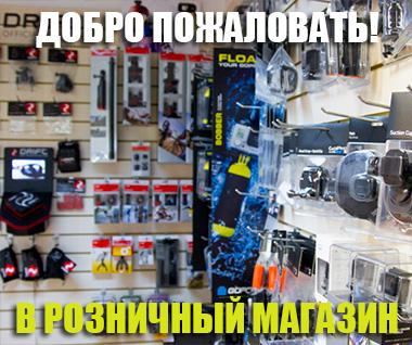 Купить GoPro в Москве