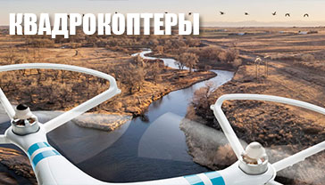 Купить квадрокоптер DJI Phantom в Москве